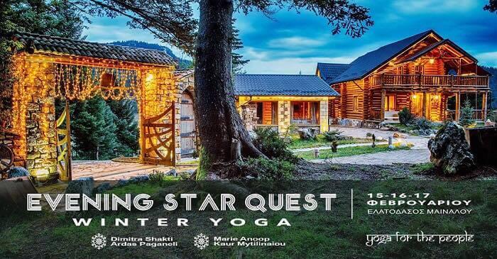 Evening Star Quest